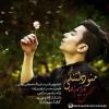 دانلود آهنگ جدید محسن ابراهیم زاده به نام منو دلتنگی