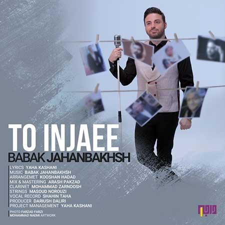 Babak Jahanbakhsh To Injaee1 - دانلود آهنگ جدید بابک جهانبخش به نام تو اینجایی