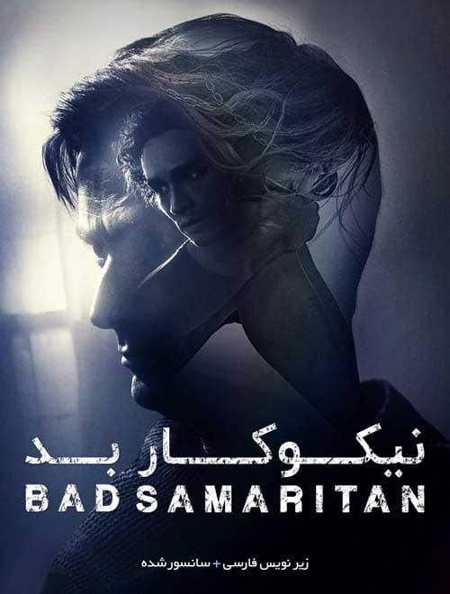 Bad Samaritan 2018 - دانلود فیلم Bad Samaritan 2018 نیکوکار بد