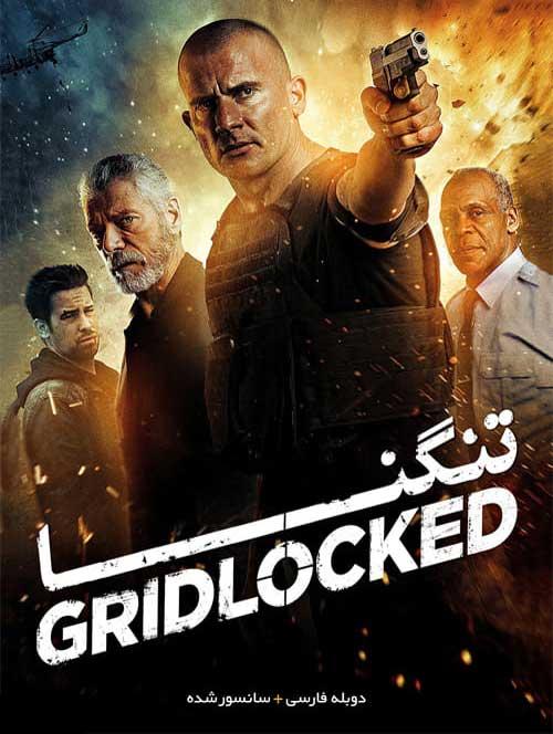 دانلود فیلم Gridlocked 2015 تنگنا