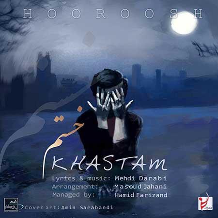 Hoorosh Band Khastam - دانلود آهنگ جدید هوروش بند به نام خستم