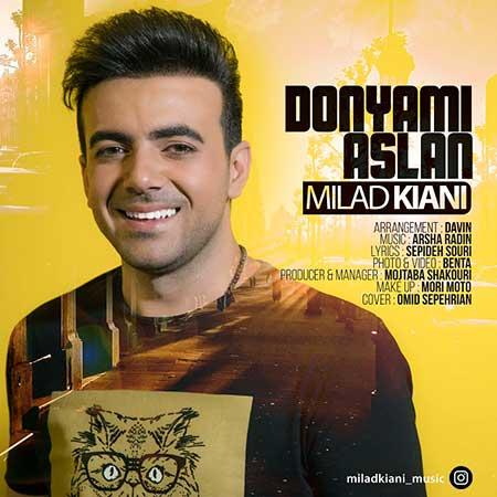 Milad Kiani Donyami Aslan - دانلود آهنگ جدید میلاد کیانی به نام دنیامی اصلا