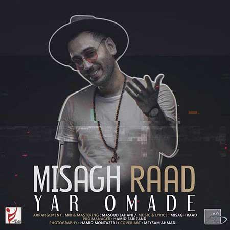 Misagh Raad Yar Umade - دانلود آهنگ جدید میثاق راد به نام یار اومده