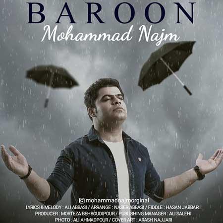 دانلود آهنگ جدید محمد نجم به نام بارون