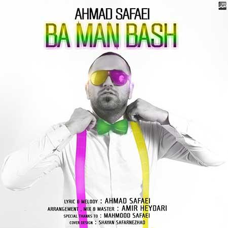 دانلود آهنگ جدید احمد صفایی به نام با من باش
