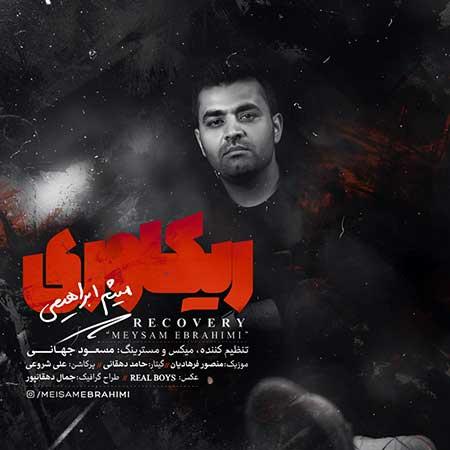 Meysam Ebrahimi Recovery - دانلود آهنگ جدید میثم ابراهیمی به نام ریکاوری