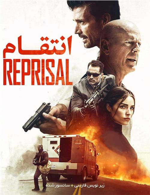 Reprisal 2018 - دانلود فیلم Reprisal 2018 انتقام