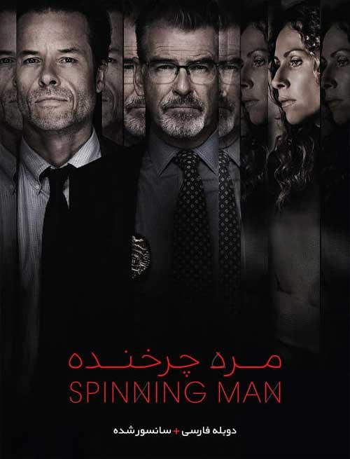 دانلود فیلم Spinning Man 2018 مرد چرخنده