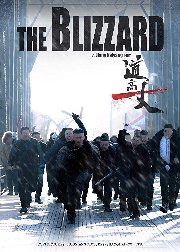 دانلود فیلم The Blizzard 2018