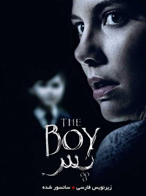 The Boy 2016 - دانلود فیلم The Boy 2016 پسر