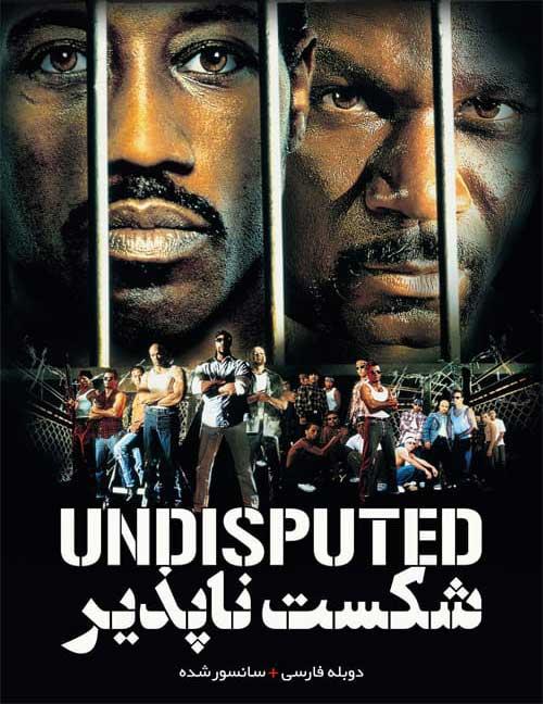 Undisputed 1 2002 - دانلود فیلم Undisputed 1 شکست ناپذیر ۱