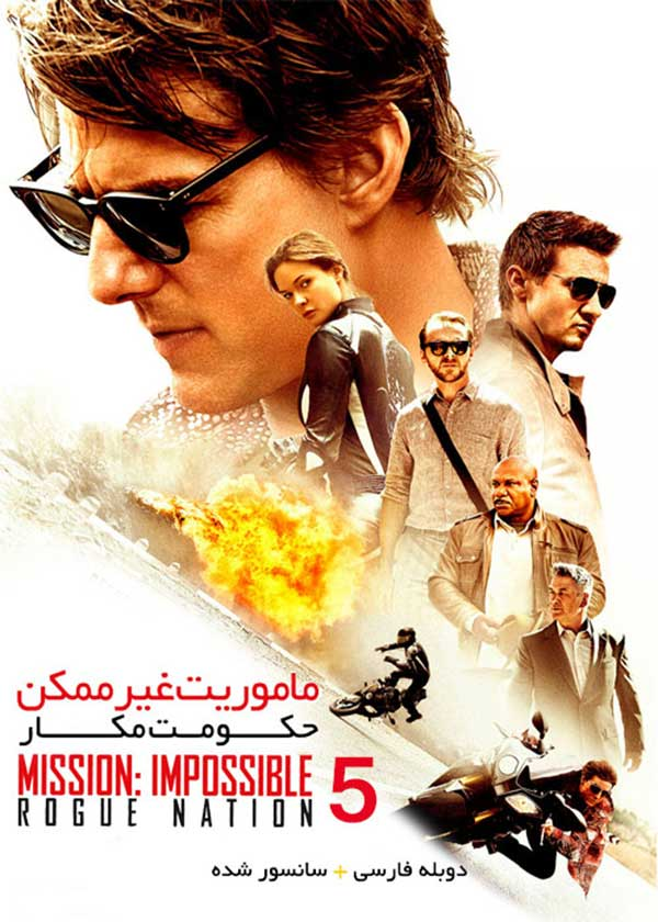 دانلود فیلم Mission Impossible Rogue Nation 2015