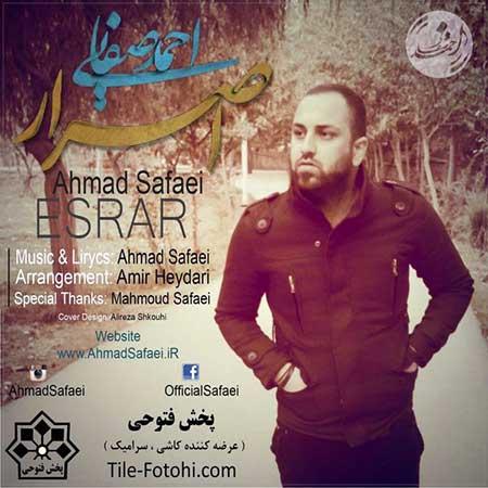 Ahmad Safaei Esrar - دانلود آهنگ جدید احمد صفایی به نام اصرار