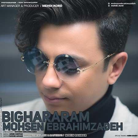Mohsen Ebrahimzadeh Bighararam - دانلود آهنگ جدید محسن ابراهیم زاده به نام بیقرارم