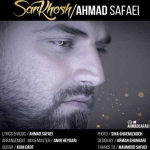 دانلود آهنگ سرخوش احمد صفایی