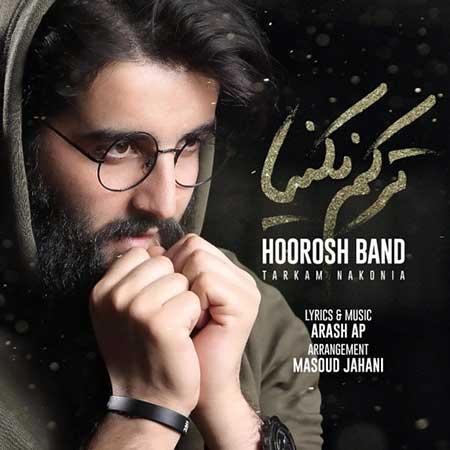 Hoorosh Band Tarkam Nakonia - دانلود آهنگ ترکم نکنیا هوروش بند