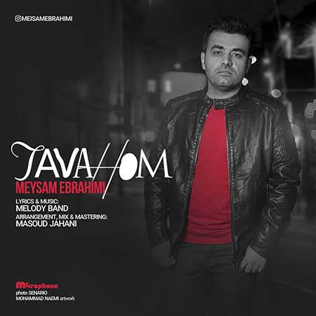 Meysam Ebrahimi Tavahom - دانلود آهنگ توهم میثم ابراهیمی
