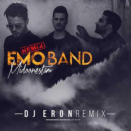 Emo Band Midoonestam Remix - دانلود ریمیکس آهنگ میدونستم امو بند