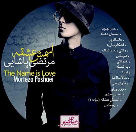 Morteza Pashaei Esmesh Eshghe - دانلود آهنگ اشکام جاریه مرتضی پاشایی