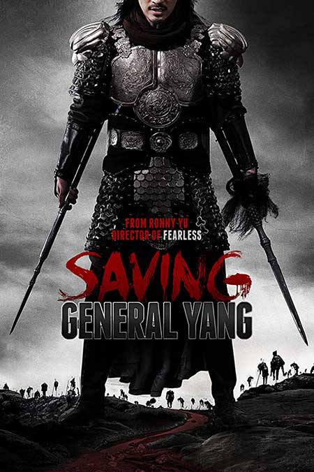 Saving General Yang 2018 - دانلود فیلم Saving General Yang 2013