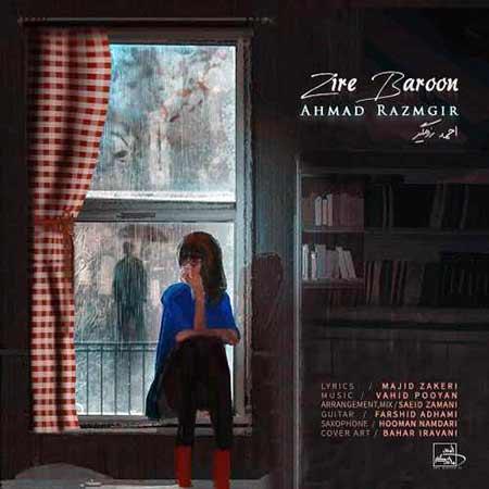 Ahmad Razmgir Zire Baroon - دانلود آهنگ زیر بارون احمد رزمگیر