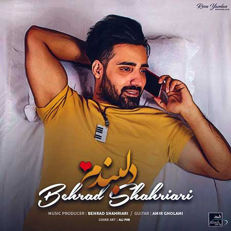 Behrad Shahriari Delbandam - دانلود آهنگ دلبندم بهراد شهریاری
