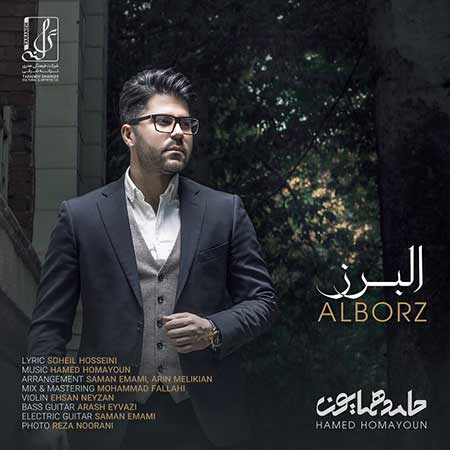 Hamed Homayoun Alborz - دانلود آهنگ البرز حامد همایون