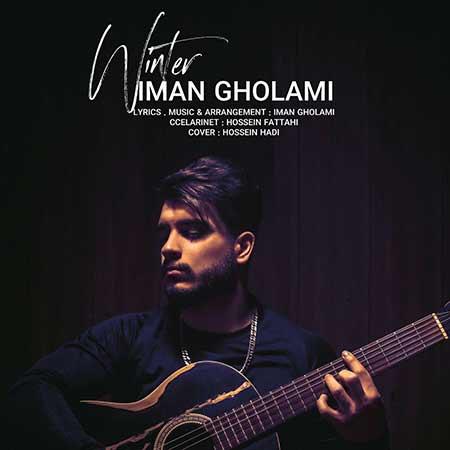 Iman Gholami Zemestoon - دانلود آهنگ زمستون ایمان غلامی