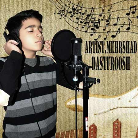 Mehrshad Dastfroosh - دانلود آهنگ دستفروش مهرشاد