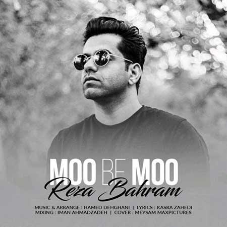 Reza Bahram Moo Be Moo - دانلود آهنگ مو به مو رضا بهرام