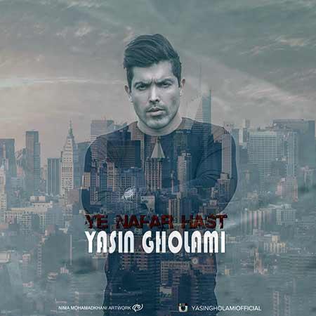Yasin Gholami Ye Nafar Hast - دانلود آهنگ یه نفر هست یاسین غلامی