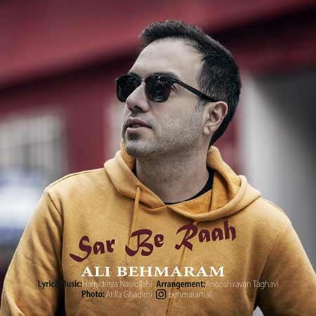 Ali Behmaram Sar Be Raah - دانلود آهنگ سر به راه علی بهمرام