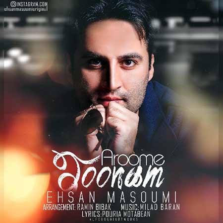 Ehsan Masoumi Aroome Joonam - دانلود آهنگ آروم جونم احسان معصومی