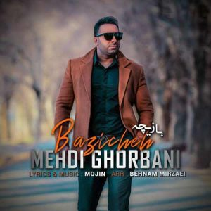 Mehdi Ghorbani Bazicheh 300x300 - Mehdi-Ghorbani---Bazicheh
