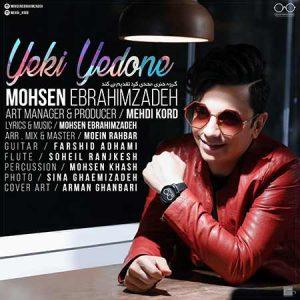 Mohsen Ebrahimzadeh Yeki Yedoone 300x300 - Mohsen-Ebrahimzadeh---Yeki-Yedoone