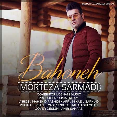 Morteza Sarmadi Bahoneh - دانلود آهنگ بهونه مرتضی سرمدی