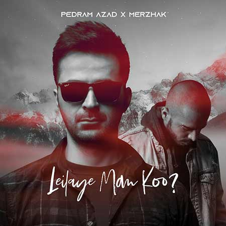 Pedram Azad Leilaye Man Koo Ft Merzhak - دانلود آهنگ لیلای من کو پدرام آزاد