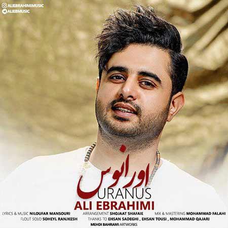 Ali Ebrahimi Oranoos - دانلود آهنگ اورانوس علی ابراهیمی