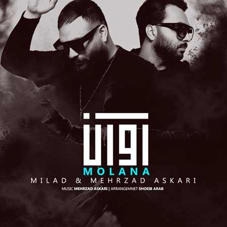 Avan Band Molana - دانلود آهنگ مولانا آوان بند