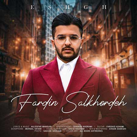 Fardin Salkhordeh Eshgh - دانلود آهنگ عشق فردین سالخورده