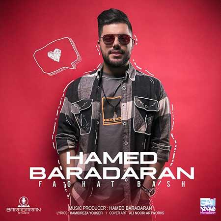 Hamed Baradaran Faghat Bash - دانلود آهنگ فقط باش حامد برادران