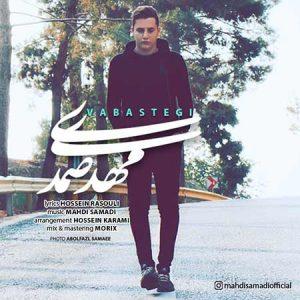 Mahdi Samadi Vabastegi 1 300x300 - Mahdi-Samadi---Vabastegi