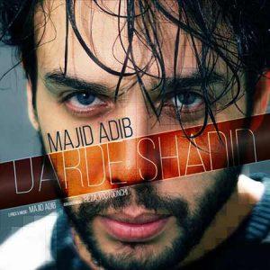 Majid Adib Darde Shadid 300x300 - Majid-Adib---Darde-Shadid