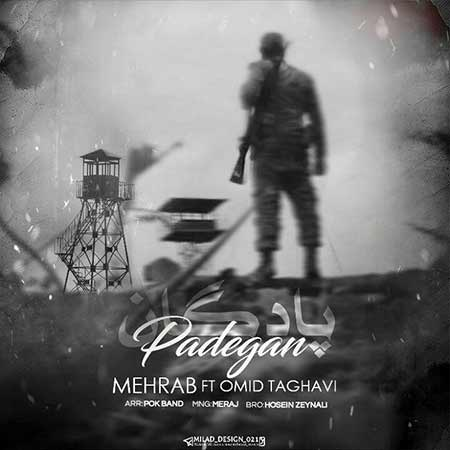Mehrab Padegan - دانلود آهنگ پادگان مهراب