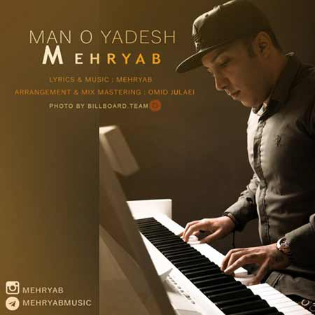 Mehryab Man O Yadesh - دانلود آهنگ من و یادش مهریاب
