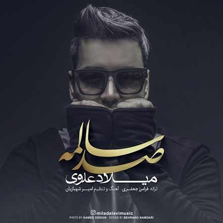 Milad Alavi 100 Saalameh - دانلود آهنگ صد سالمه میلاد علوی