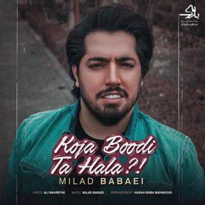 Milad Babaei Koja Boodi Ta Hala 300x300 - Milad-Babaei---Koja-Boodi-Ta-Hala
