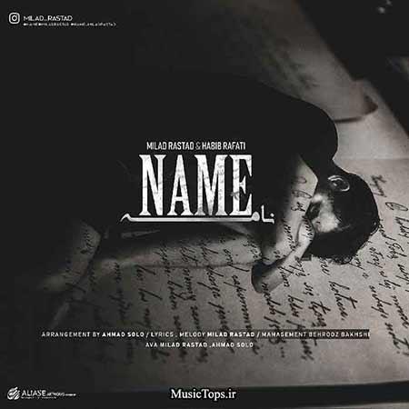 Milad Rastad Name - دانلود آهنگ نامه میلاد راستاد