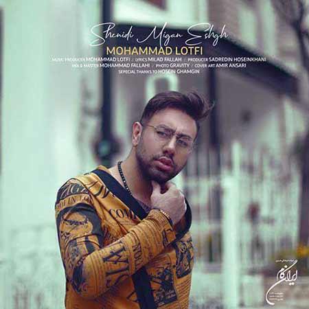 Mohammad lotfi Shenidi Migan Eshgh - Mohammad lotfi_Shenidi Migan Eshgh.jpg