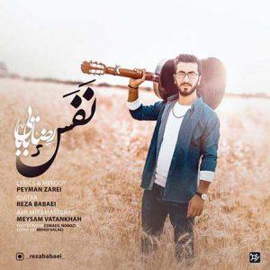 Reza Babaei Nafas 300x300 - Reza-Babaei---Nafas